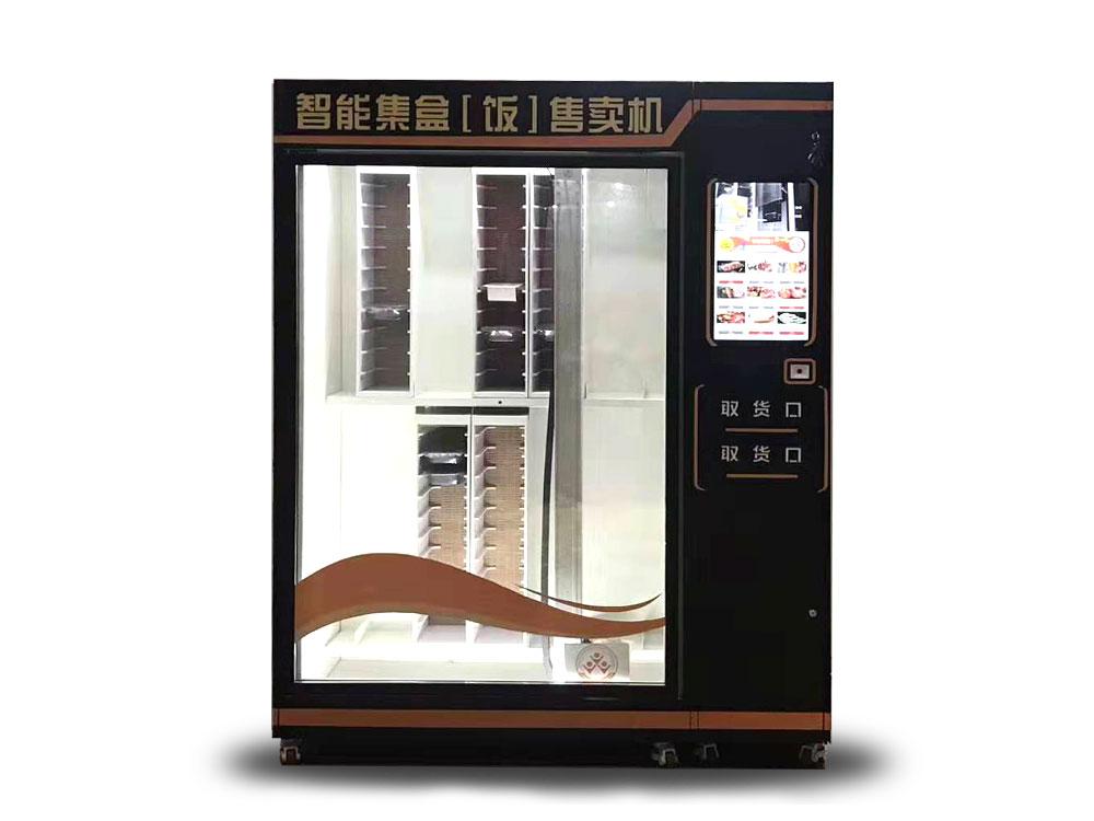 自动盒饭贩卖机(直线模组搭建)