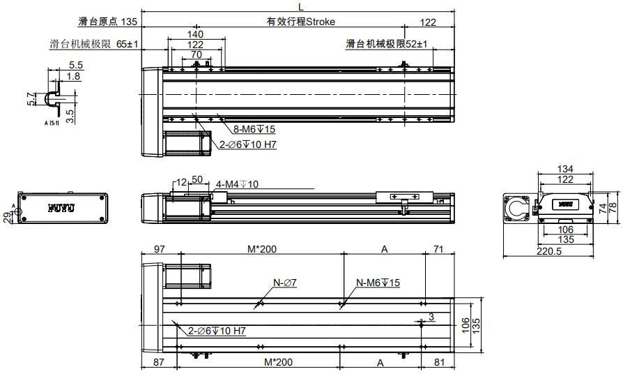 盖板式丝杆直线模组图纸