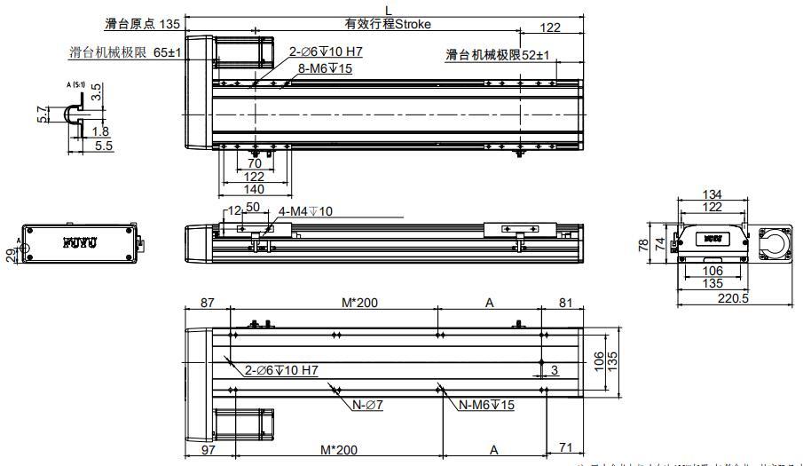 盖板式直线模组滑台图纸