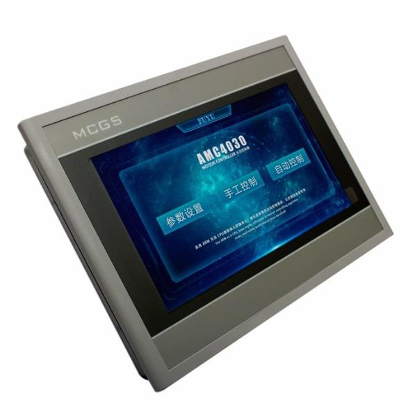 AMC4030控制器专用触摸屏