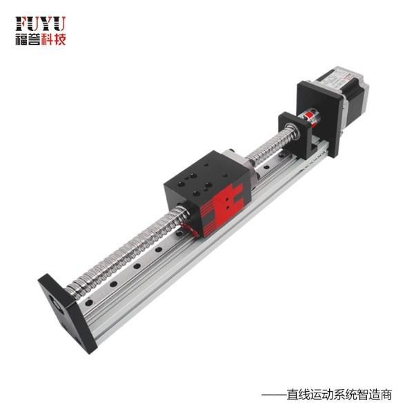 FSL40滚珠丝杆直线模组