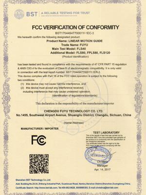 FC认证6