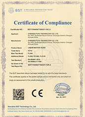 CE认证-3