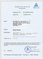 ROSH认证-2