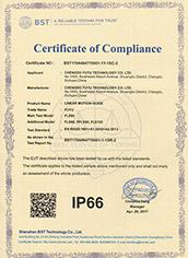 IP66认证5
