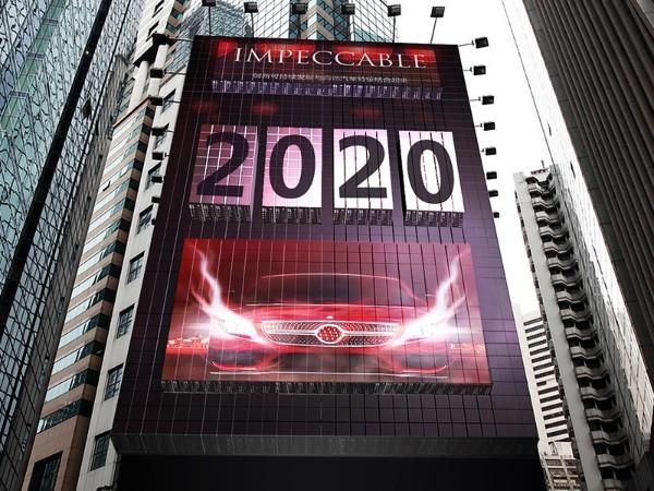 LED-3D动态屏 广告界的新革命