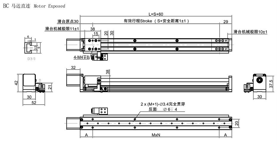 FSL30A 丝杆模组图纸下载