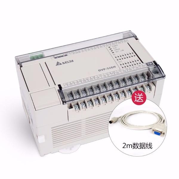 DVP-EH系列 PLC可编程控制器