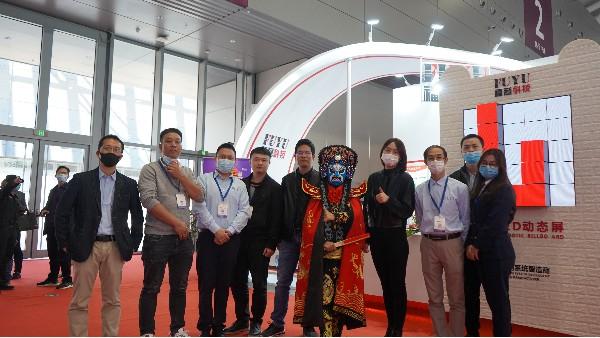 福誉科技在深圳展会圆满结束!