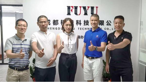 扬帆远航 | 热烈祝贺福誉科技华南分公司成立!