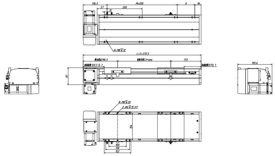 盖板式同步带直线模组