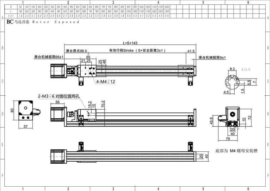FSL40模组标准2D图纸