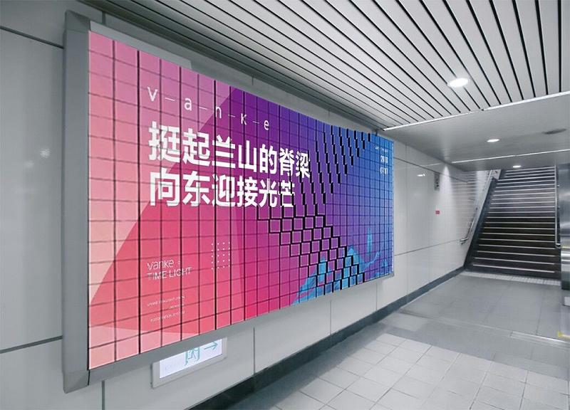商场广告屏