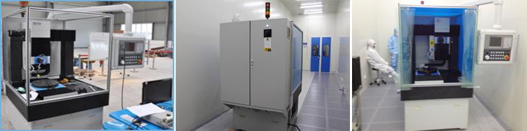 五轴联动光学疵病检测装置